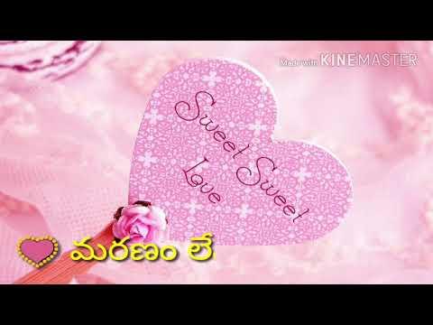 Malinam kanidi prema video Song Lyrics||Avunanna kadanna Movie|| Emotional Song