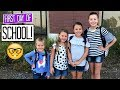 FIRST DAY OF SCHOOL VLOG BACK TO SCHOOL 2018 mp3