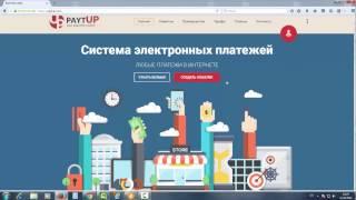 Доп. заработок в интернете. 5000-6000 РУБ в месяц.10 МИН. в день.