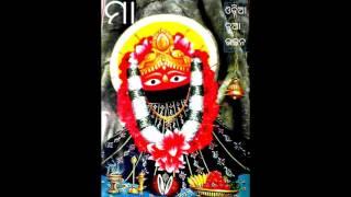 Sarana De Ki Marana De-Odia Superhit Mata Bhajan 2017