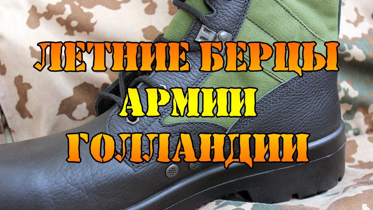 Купить обувь бутекс в интернет-магазине лабаз. Тактические берцы бутекс, трекинговые ботинки бутекс, полуботинки. Доставка по москве и россии.