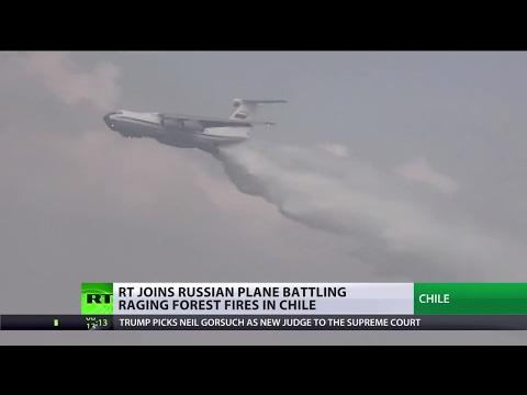 'Worst fire in Chilean history': Russian EMERCOM planes battle blaze in S. America