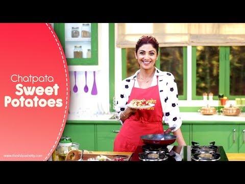 Chatpata Sweet Potato | Shilpa Shetty Kundra | Healthy Recipes | The Art Of Loving Food