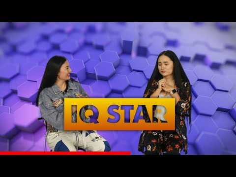 IQ STAR.  Анар Батырхан & Бота Хамит. Қыздарды қатты ұялтқан қандай сұрақ?