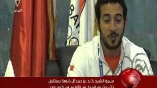 البحرين: خالد بن حمد يستقبل رئيس اللجنة الأولمبية اليابانية