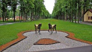 Парк развлечений и отдыха, парк Горького в Харькове
