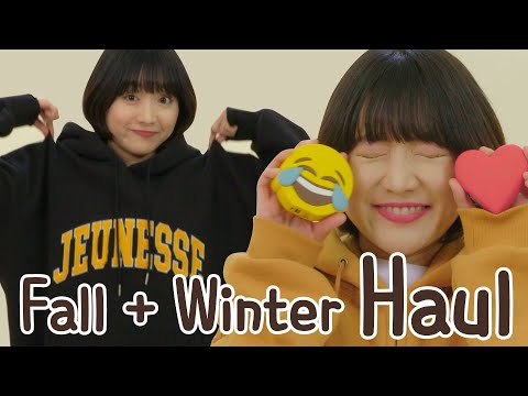FALL + WINTER clothes HAUL! • ENG SUB • dingo kbeauty