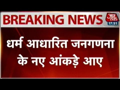 India Hindu Population Drops Below 80 Percent As Muslim Ratio Rises