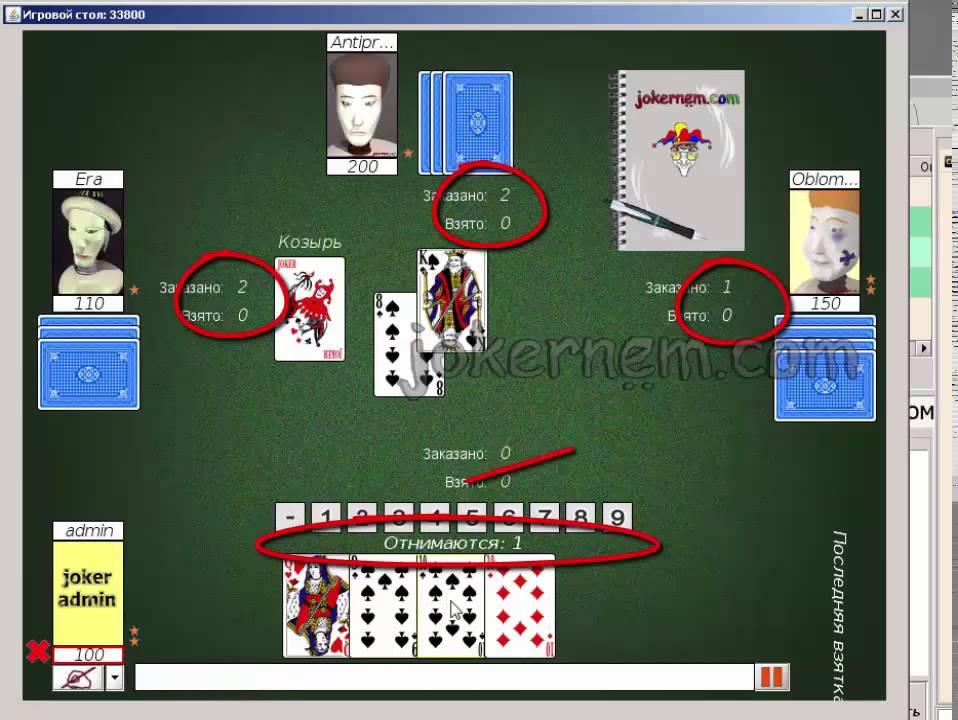 Как играть в джокер карты 54 владелец конти казино