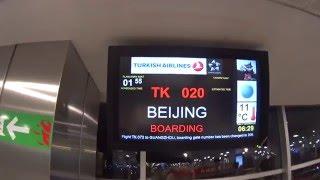 Путешествие в Классический Китай. Туры в Китай   Интернет Заработок на Автомате