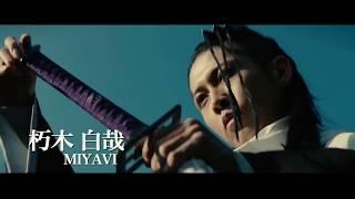 EFSANE ANİME BLEACH Trailer 2 NEW (2018) Live Action Anime Movie HD