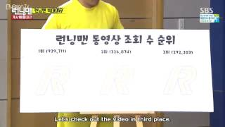 Running man report card Hot Clip episode 312 kang gary and hyolyn sistar hot couple funny