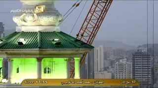 Athan By Sheikh Ahmad Daghriri (MP3)
