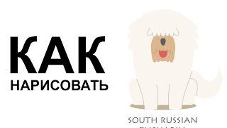 Рисунки собак карандашом. КАК поэтапно РИСОВАТЬ СОБАКУ(Как нарисовать собаку поэтапно карандашом для начинающих за короткий промежуток времени. http://youtu.be/RUFRReszySk..., 2015-06-25T06:34:47.000Z)
