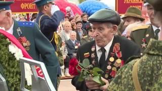 Наша Победа. Саранск 2017 (HD)
