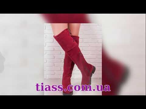 Зимняя женская обувь сапоги, ботинки угги в интернет магазине TIASS Херсон, одесса, Николаев Украина