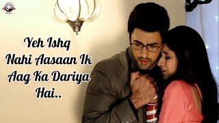 Ye Ishq Nahin Aasan - Lyrics | Sonu Nigam, Puneet Dixit, Esha Gaur \u0026 Shashi Suman | Guddan New Song