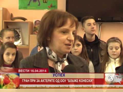 """Гран При награда за младите актери од ООУ """"Блаже Конески 16,04,2014"""