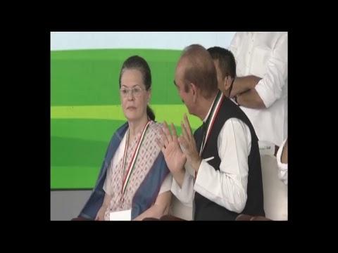 LIVE: Congress President Rahul Gandhi addresses the Jan Aakrosh Rally at Ramlila Maidan, New Delhi.