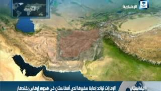 الإمارات تؤكد إصابة سفيرها لدى أفغانستان في هجوم بقندهار