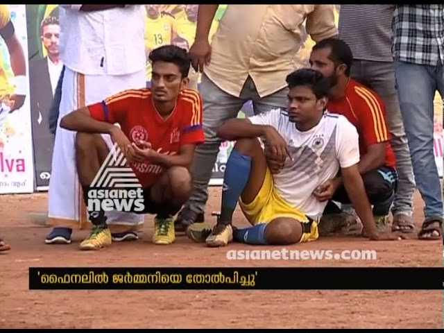 Mini world cup conducted in Nainam Valappu Ground