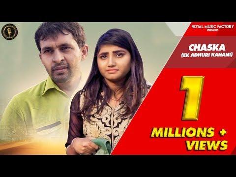 Chaska - Ek Adhuri Kahani | Pooja Punjaban, Virender Punia | New Haryanvi Songs Haryanavi 2019 | RMF