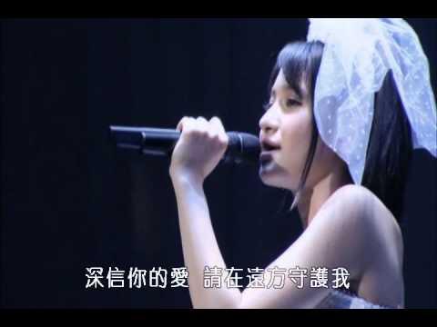 Macross F 武道館 中島愛--愛・おぼえていますか(中文字幕)
