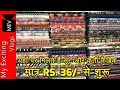 SUIT FABRIC STARTING FROM RS.36/- (CHEAPEST FABRIC MARKET) (WHOLESALE/RETAIL) SHANTI MOHALLA, DELHI