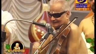 Chembai Sangeethotsavam 2014 Violin M Chandrashekar 05 Harivarasanam