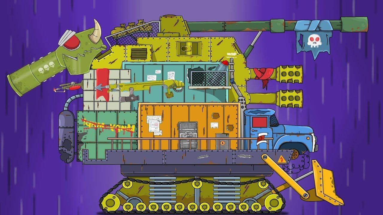 Вакцина Мультики про танки