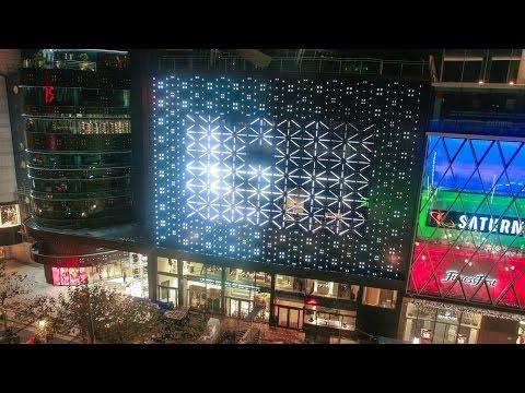Zeilgalerie Lichtanimation Medienfassade - Einkaufsstraße Zeil in Frankfurt am Main