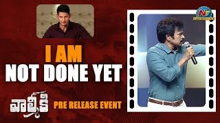 Brahmaji Funny Speech At Valmiki Pre Release Event   Varun Tej   Pooja Hedge   NTV ENT