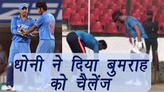 MS Dhoni gave Jasprit Bumrah a challenge ahead of India Vs England T20 match