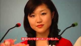 「うたのお姉さん」三谷たくみ、番組で卒業あいさつ「みんなのことが大好き」 三谷たくみ 検索動画 7