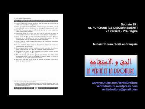 Sourate 25 AL FURQANE (LE DISCERNEMENT)Coran récité français seulement-mp3- www.veritedroiture.fr
