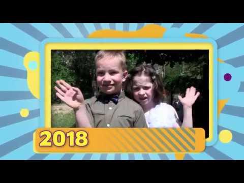 Видеосъемка выпускного детский сад №577