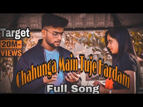 chahunga-main-tujhe-hardam/-romantic-love-story-2019-satyajeet-jena- -official-song-/rohit-bhinge/