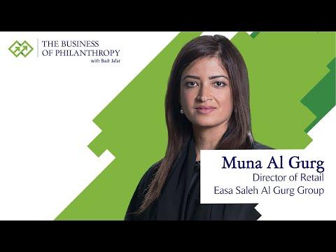 Muna Al Gurg; A Conversation with Badr Jafar