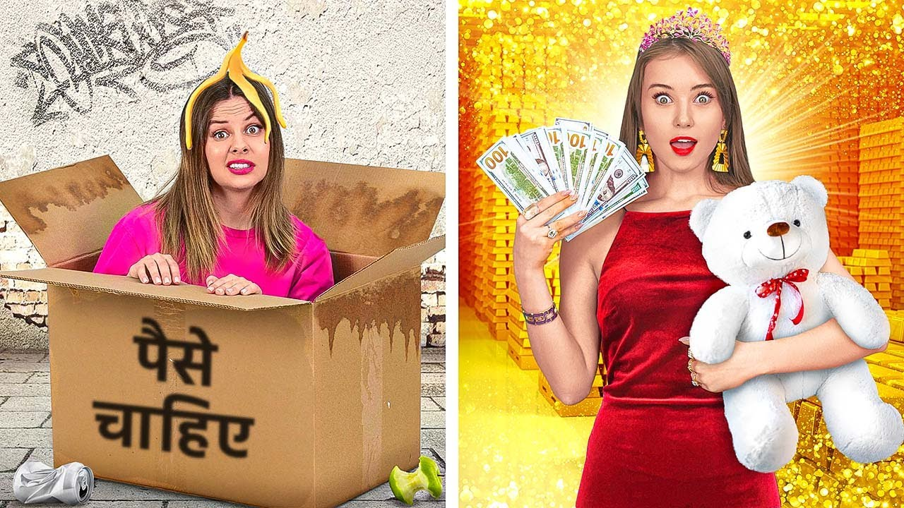 अमीर स्टूडेंट्स vs गरीब स्टूडेंट्स || मज़ेदार सिचुएशन असली ज़िन्दगी में 123 GO! पर