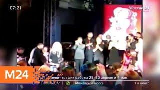 Кирилл Серебренников подарил концерт Примадонне - Москва 24