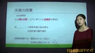 資料・訂正・テストなどは本サイトから→ http://manavee.com/?v=2007250.