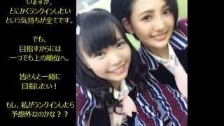 HKT48チームKⅣ渕上舞(Fuchigami Mai)ちゃんの応援動画②。 舞ちゃんがポ...