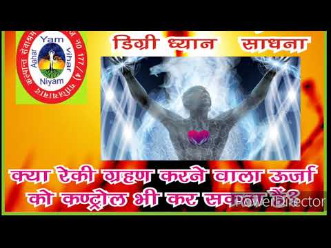 {4th day 2nd Batch} Kalpant Reiki sadhana 1st & 2nd Degree (21 day certificate course)