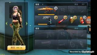 《永劫》全民槍戰 試用地獄級專屬槍-末日ACR!!