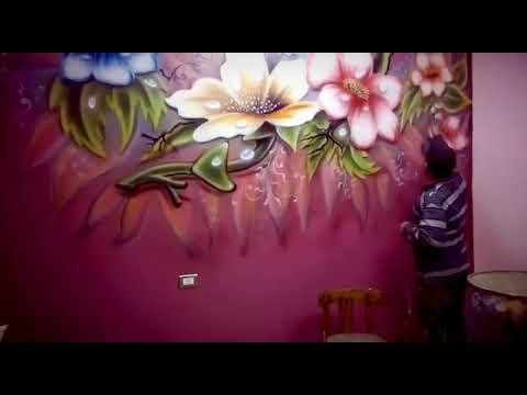 رسم غصن ورد 3d علي الجدار بلأيربيرش للرسام أبوسبع 01122788864