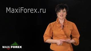 Гарантии Ввода-Вывода Средств Форекс (Forex) | MaxiForex