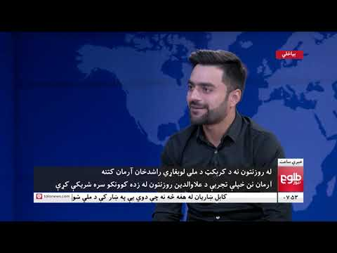 Interview With Rashid Khan On His Recent Achievements