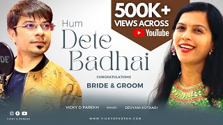 """Hum Dete Badhai"" 
