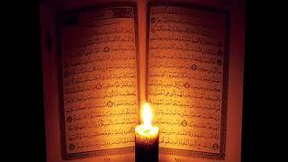 قرآن کریم تلاوت شیخ ادریس