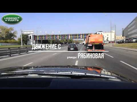ул. Рябиновая до LEGENDPARTS